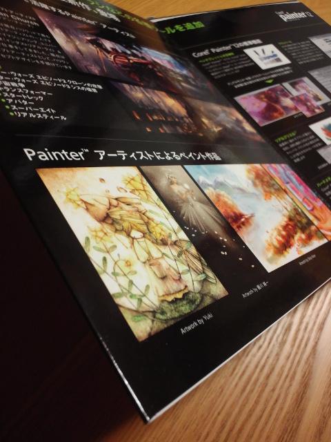 http://nekobooks.com/main/painter/2011/08/09/pbox1/367822405.jpg