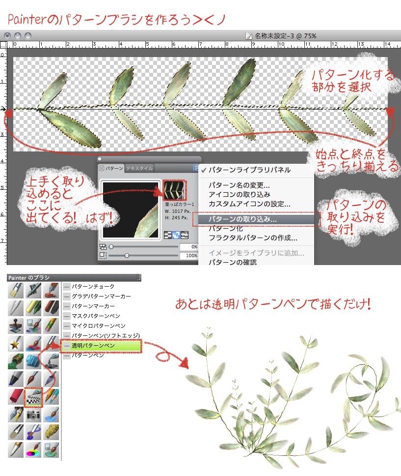 http://nekobooks.com/main/painter/2011/08/19/NewImg%E3%81%AE%E3%82%B3%E3%83%94%E3%83%BC.png