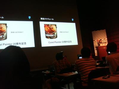 CorelPainter12製品発表会